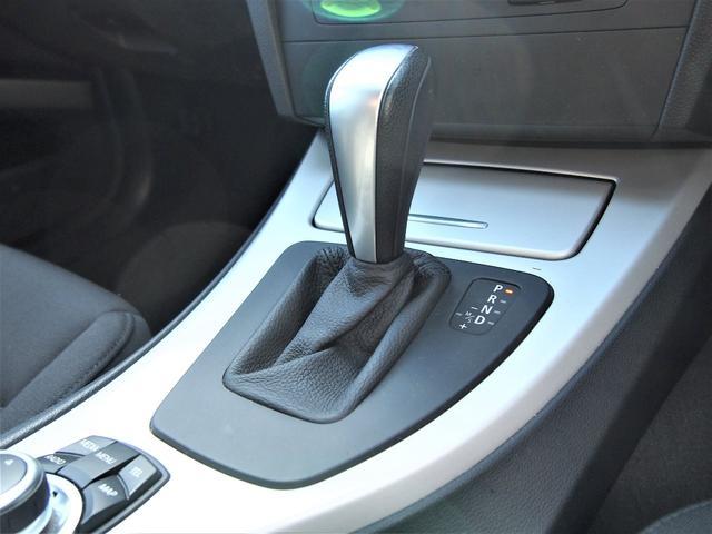 「BMW」「3シリーズ」「セダン」「兵庫県」の中古車20