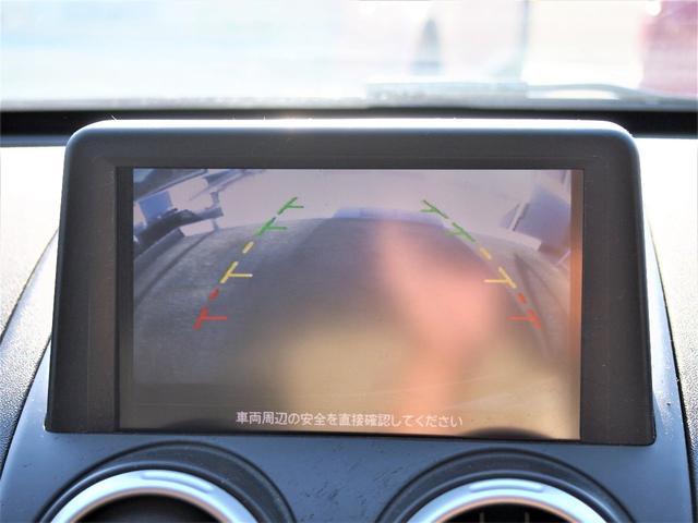 「日産」「デュアリス」「SUV・クロカン」「兵庫県」の中古車17