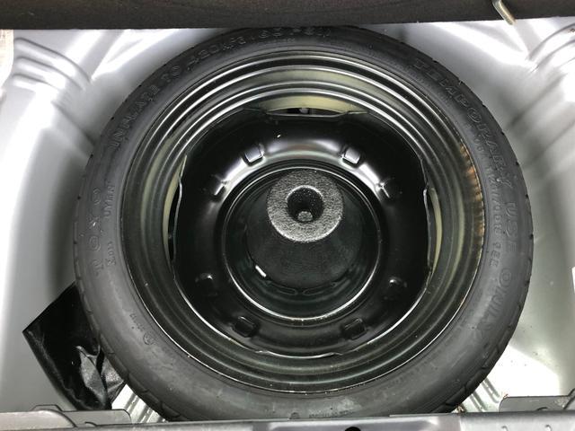 「トヨタ」「ヴィッツ」「コンパクトカー」「兵庫県」の中古車26