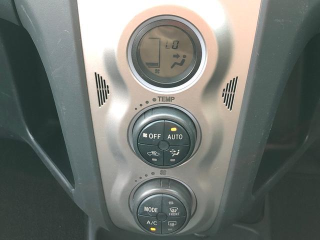 「トヨタ」「ヴィッツ」「コンパクトカー」「兵庫県」の中古車33