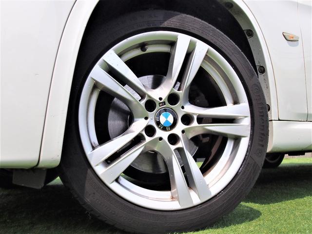 「BMW」「X1」「SUV・クロカン」「兵庫県」の中古車8
