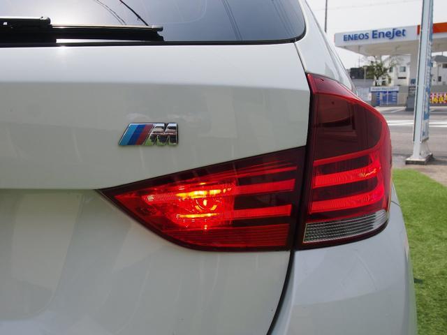 「BMW」「X1」「SUV・クロカン」「兵庫県」の中古車13