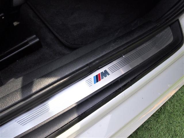 「BMW」「X1」「SUV・クロカン」「兵庫県」の中古車38