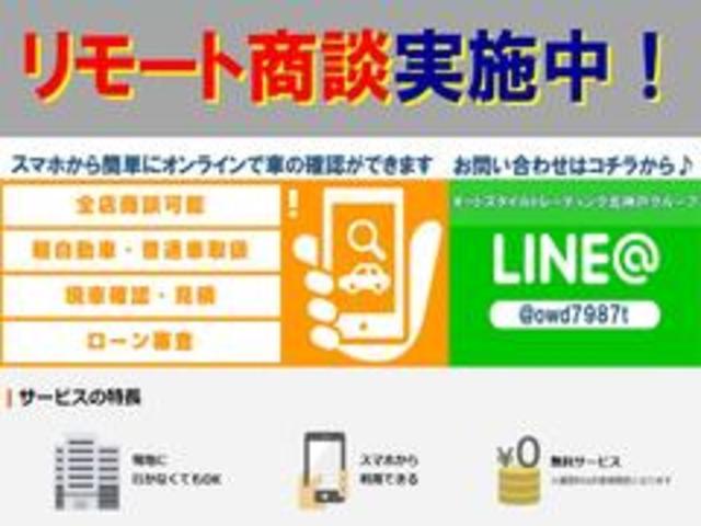 ターボ 本革シート ETC ポータブルナビ スタットレス(3枚目)
