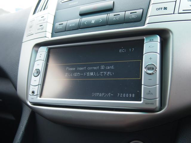 「トヨタ」「ハリアー」「SUV・クロカン」「兵庫県」の中古車20