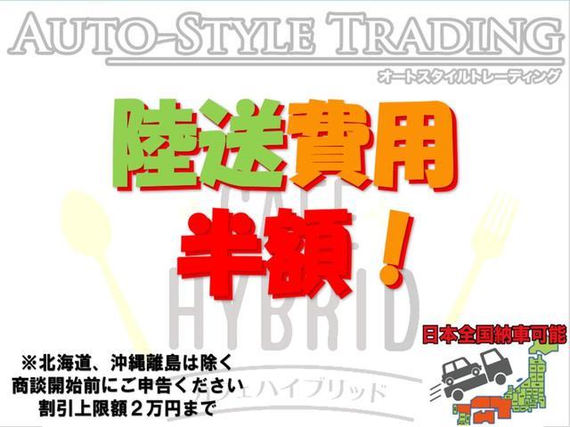 「スズキ」「スイフト」「コンパクトカー」「兵庫県」の中古車2