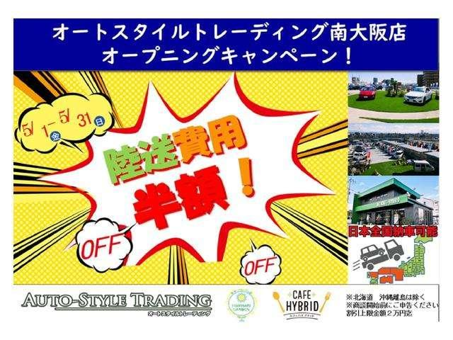 「日産」「NV100クリッパー」「軽自動車」「兵庫県」の中古車2
