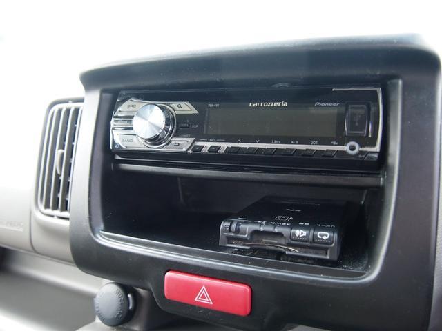 「日産」「NV100クリッパー」「軽自動車」「兵庫県」の中古車17