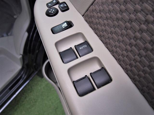 「日産」「NV100クリッパー」「軽自動車」「兵庫県」の中古車23