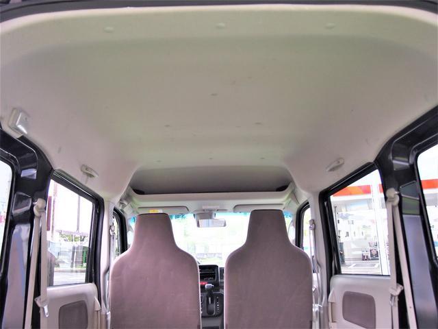 「日産」「NV100クリッパー」「軽自動車」「兵庫県」の中古車36