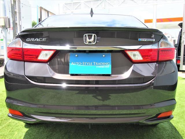 「ホンダ」「グレイス」「セダン」「兵庫県」の中古車11