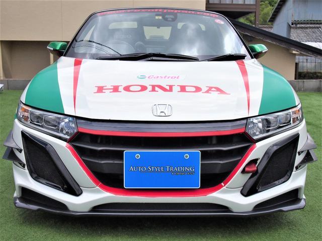 「ホンダ」「S660」「オープンカー」「兵庫県」の中古車5