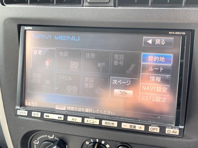 「スズキ」「ジムニー」「コンパクトカー」「兵庫県」の中古車42