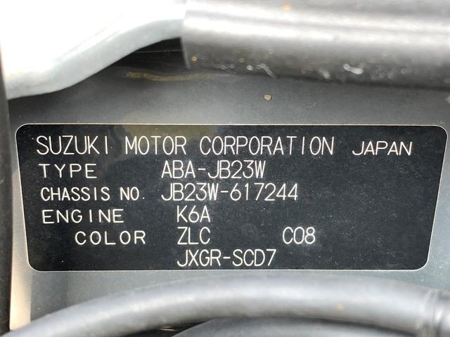 「スズキ」「ジムニー」「コンパクトカー」「兵庫県」の中古車59