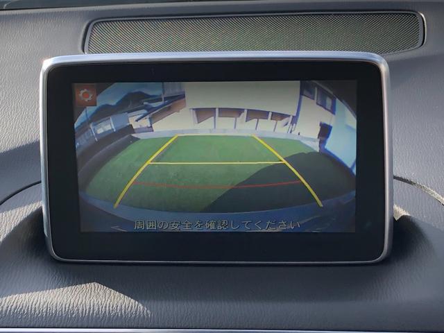 20Sツーリング フルエアロ コネクトナビ 地デジTV バックカメラ スマートキー ETC LEDヘッドライト(24枚目)