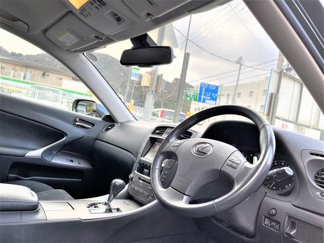 「レクサス」「IS」「セダン」「兵庫県」の中古車50