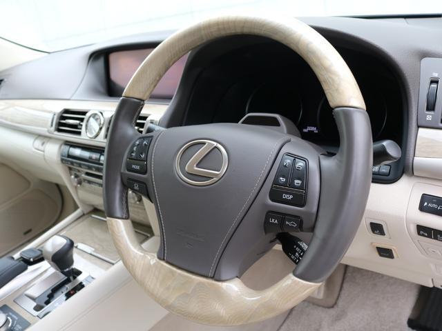 「レクサス」「LS」「セダン」「兵庫県」の中古車29