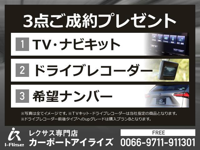 LC500 Sパッケージ TRDエアロ マクレビ HUD  寒冷地仕様(2枚目)