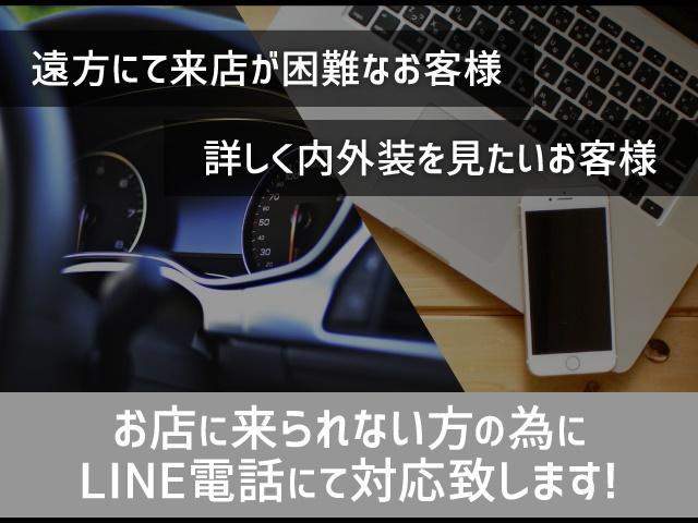 LC500 Sパッケージ TRDエアロ マクレビ HUD  寒冷地仕様(4枚目)