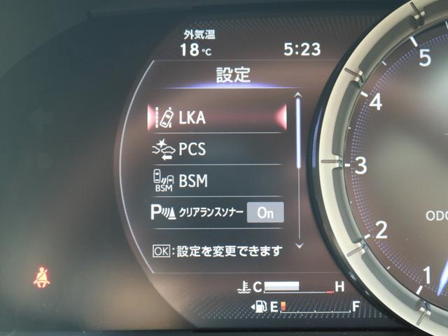 LC500 Sパッケージ TRDエアロ マクレビ HUD  寒冷地仕様(79枚目)
