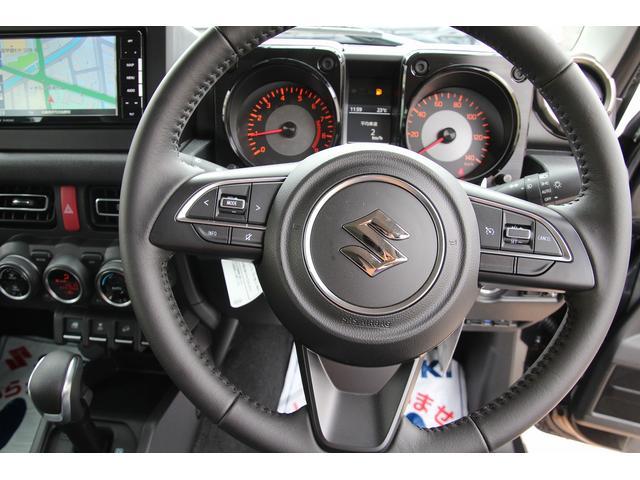 XCターボ 4WD 社外16AW 地デジナビ 前後ドラレコ(18枚目)