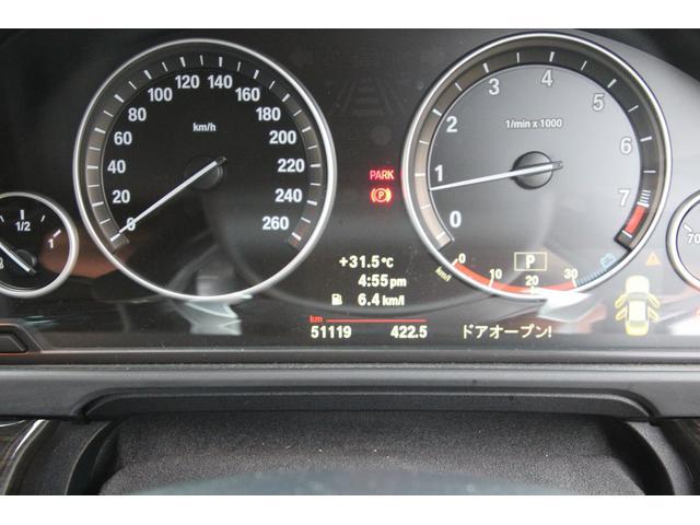 523i ハイラインパッケージ 黒本革 19インチ(14枚目)
