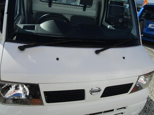 「日産」「クリッパートラック」「トラック」「兵庫県」の中古車7
