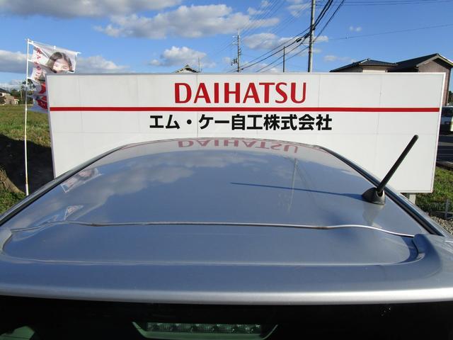 「トヨタ」「ラクティス」「ミニバン・ワンボックス」「兵庫県」の中古車23