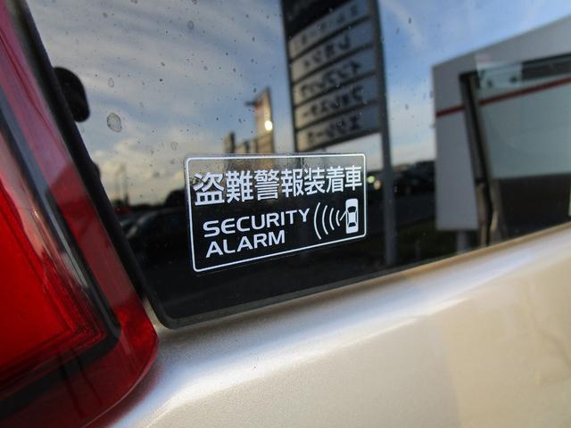 こちらのお車は、第三者機関である日本自動車鑑定協会(JAAA)の鑑定士が、鑑定させて頂いたお車です。