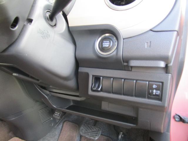 「スズキ」「アルトラパン」「軽自動車」「兵庫県」の中古車22
