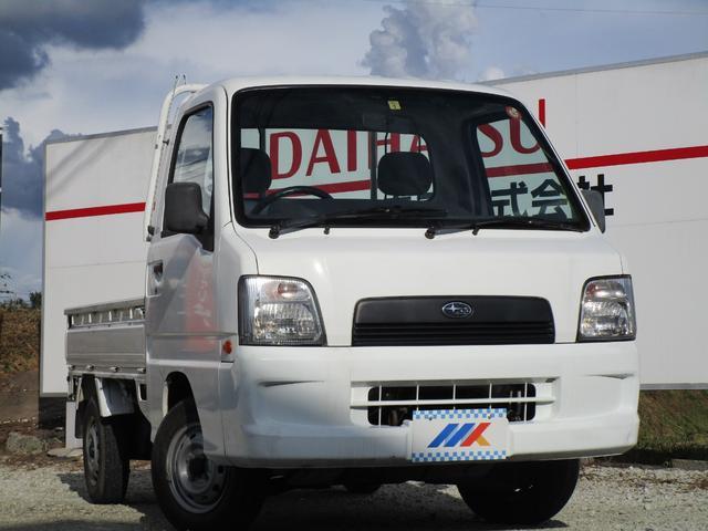 「スバル」「サンバートラック」「トラック」「兵庫県」の中古車21