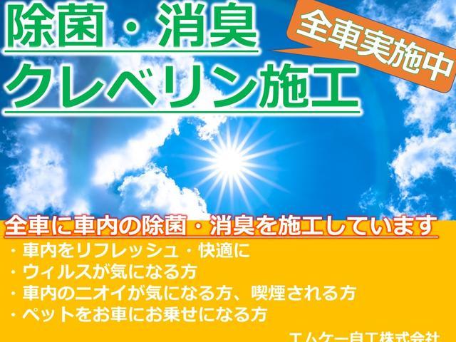 KCエアコン・パワステ 2WD 5MT 3方開(24枚目)