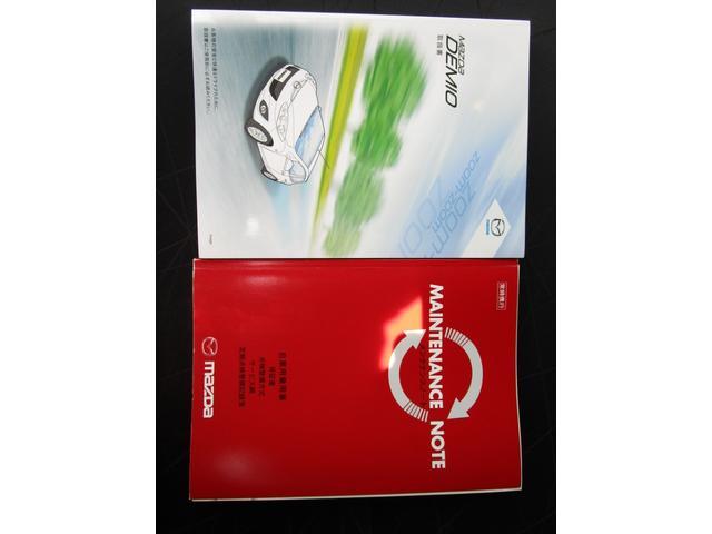 13C-V スマートエディションII 純正CD ETC(28枚目)
