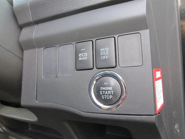 カスタム Xリミテッド ナビ TV バックカメラ ETC スマートキー プッシュスタート HIDヘッドライト タイヤ新品(20枚目)