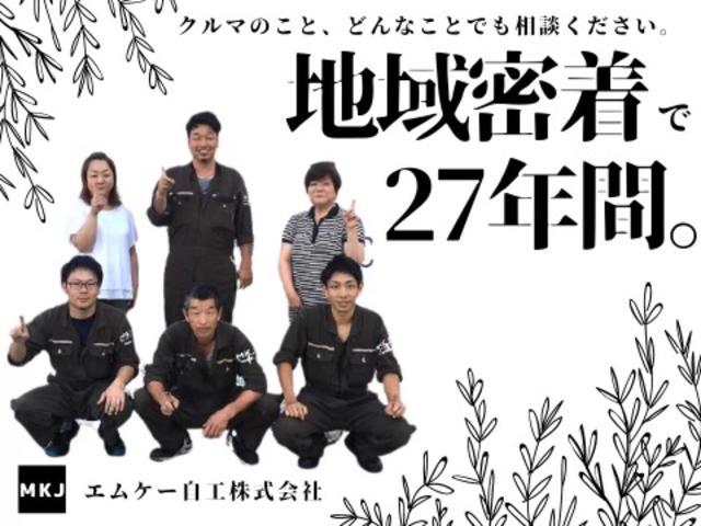 S ナビ TV ETC キーレス 鑑定書付き(35枚目)