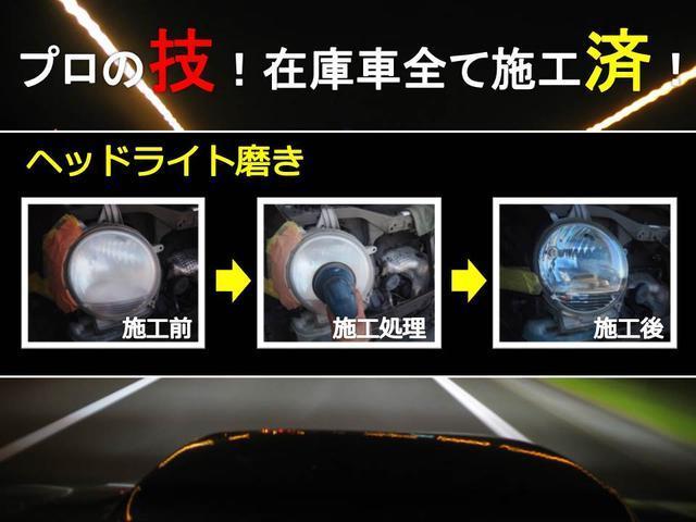 X 14AW キーレス 電動格納ミラー ユーザー買取車(2枚目)
