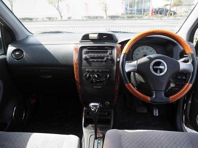 X 14AW キーレス 電動格納ミラー ユーザー買取車(18枚目)