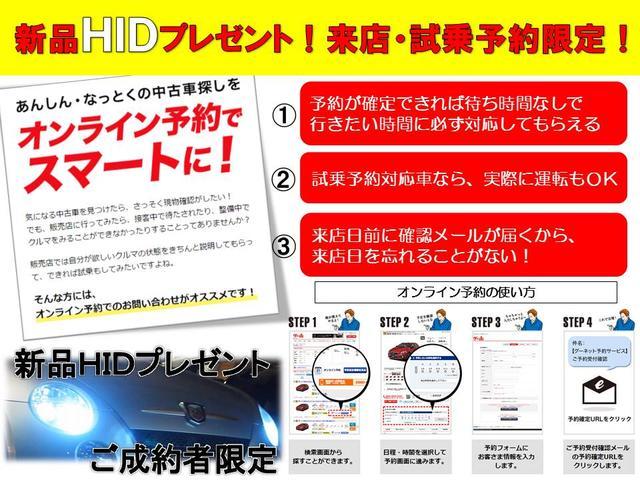 ダイハツ タント カスタムX ローダウン 16AW HDDナビ キーレス