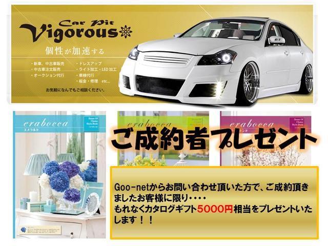 「ローバー」「ローバー MINI」「セダン」「兵庫県」の中古車54