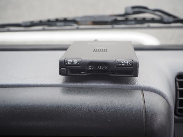 「その他」「キャンター」「トラック」「兵庫県」の中古車28