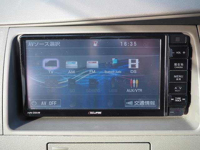 L 15AW ナビ 地デジ DVD Bluetooth バックカメラ リアモニター 左電動スライドドア キーレス(29枚目)