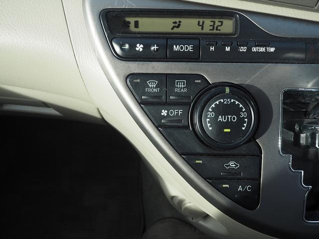L 15AW ナビ 地デジ DVD Bluetooth バックカメラ リアモニター 左電動スライドドア キーレス(32枚目)