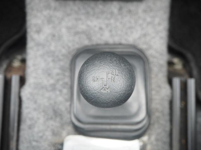 ワイルドウインド リフトアップ 16AW メッキバンパー ハマーグリル RAYBRIGライト LED CDデッキ ETC ウッドステアリング(30枚目)