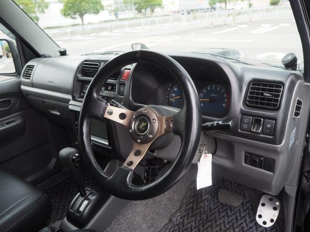XC リフトアップ 16AW GEOLANDAR M/Tタイヤ 社外マフラー 社外ヘッドライト LEDテール 社外ステアリング ナビ DVD シートカバー(22枚目)