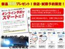 トヨタ ノア X Vセレクション 15AW ETC ユーザー買取車