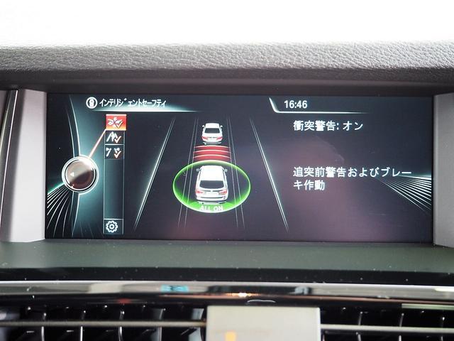BMW BMW X3 xDrive 20i Mスポーツ サンルーフ 黒革シート