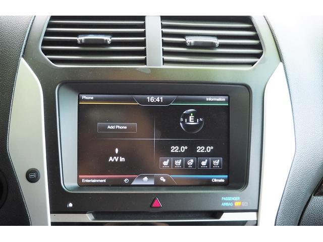 フォード フォード エクスプローラー リミテッド サンルーフ 黒革シート 車検整備付