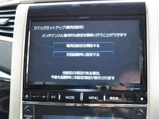 トヨタ ヴェルファイア Z ゴールデンアイズ 9型ナビ 両側パワスラ ハーフレザー