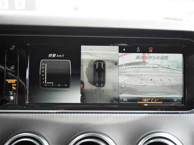 メルセデス・ベンツ M・ベンツ S550 4マチック クーペ AMGライン 黒革 SR ナビ