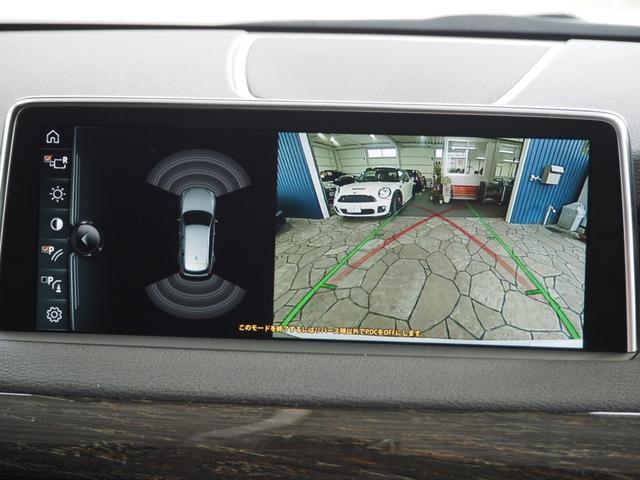 xDrive35dMスポーツ 5人乗 セレクトPKG SR(11枚目)